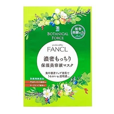 日本【7-11限定】Fancl-Botanical Force草本滋潤美容液面膜