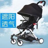 嬰兒車遮陽棚大號推車通用夏季遮陽傘兒童推車配件傘車遮陽罩防曬     泡芙女孩輕時尚