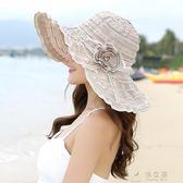 遮陽帽子女夏季防曬帽出游防紫外線沙灘帽可折疊海邊大檐帽可調節     俏女孩
