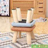 凳子 穿鞋椅 沙發椅 家用小凳子 實木布藝圓凳 矮凳凳子 穿鞋椅 沙發椅 最後一天8折