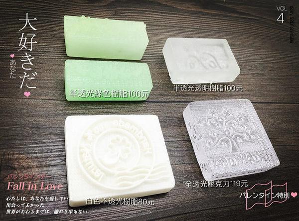 心動小羊^^衣服圖案家事皂DIY材料 工具 手工皂皂章 皂印 皂章 圖案章樹脂透明皂章