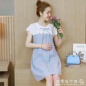 孕婦洋裝  孕婦洋裝新款寬鬆孕婦裝春夏裝中長款上衣時尚裙子  『歐韓流行館』