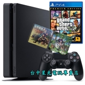 【PS4主機 GTA5完整超值組】 2218A SLIM版+俠盜獵車手5 豪華線上版+機身貼 【台中星光電玩】
