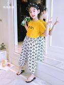女童2018新款夏季正韓中大童兒童裝薄款夏裝寬鬆洋氣休閒防蚊褲子 全館八折柜惠