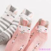兒童襪子純棉秋冬男女寶寶中大童加厚保暖可愛毛圈中筒襪3-7-12歲