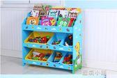 喜貝貝新款兒童玩具收納架幼兒園收納櫃寶寶卡通書架整理架igo 藍嵐