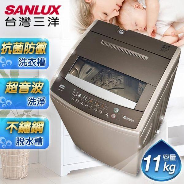 【SANLUX台灣三洋】媽媽樂11kg。DD直流變頻不鏽鋼超音波洗衣機 ASW-110DVB
