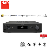實機展售中 NAD C658 BluOS 串流 DAC / 前級 播放機 【公司貨保固】