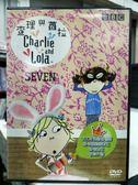 影音專賣店-P11-139-正版DVD-動畫【查理與蘿拉7】-BBC 國英語發音
