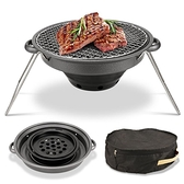 韓式戶外家用便攜式不粘碳烤燒烤爐折疊燒烤架麥飯石烤盤 【快速出貨】