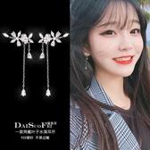 耳釘女純銀2020年新款潮耳飾韓國氣質網紅簡約流蘇耳墜冷淡風耳環 雙11 伊蘿