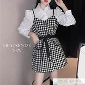 設計感小眾法式短款襯衫千鳥格吊帶洋裝兩件套裝女小個子春秋 夏季新品