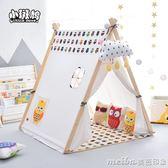 兒童帳篷室內超大游戲屋女孩公主房過家家兒童房寶寶讀書角裝飾igo 美芭