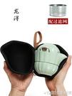 快客杯便攜式旅行茶具套裝簡易一壺一二兩杯陶瓷簡易汝窯茶壺 1995生活雜貨