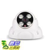 [106大陸直寄] 領防員 半球監控攝像頭 高清1200線監控器 紅外夜視攝像探頭超800線