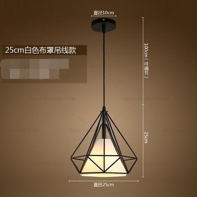 凱蒂熊25cm黑框白色罩北歐現代簡約餐廳吊燈loft燈具藝術鑽石鐵藝燈