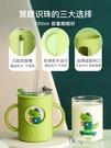 吸管杯 戒奶牛奶杯帶刻度喝奶杯玻璃杯兒童吸管杯沖泡奶粉學飲杯寶寶水杯 智慧