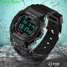 時尚潮流方形手錶男多功能數字式電子錶男女學生戶外運動防水 【快速出貨】