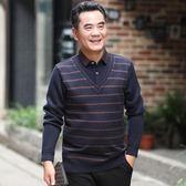 爸爸裝毛衣加絨加厚款中年男士假兩件針織衫T恤中老年男裝   蜜拉貝爾