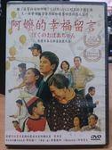 影音專賣店-Y73-071-正版DVD-華語【爆3俏嬌娃】-周秀娜 余曉彤 盧頌之 徐天佑