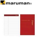 日本 maruman  N763 直式橫條3feet A6 記事本 /本