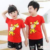 兒童短袖t恤男童半袖女童裝洋氣夏季中大童小男孩純棉打底T恤女孩
