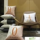 北歐棉麻抱枕字母簡約沙發靠墊客廳英文印花腰枕椅子diy靠枕套 【降價兩天】
