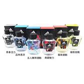 adidas 愛迪達 運動男性淡香水系列 100ml 男性香水【DT STORE】【2524004】