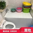 浴缸蓋折疊式保溫蓋衛生間置物架浴室浴缸架...