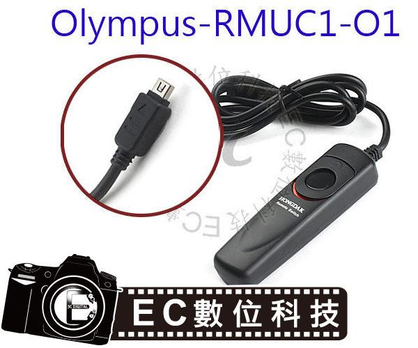 【EC數位】OLYMPUS E-P1  E-P2 E-P3  E-PL2  E-PL3  E-PM1 E-PM2  XZ-1  E-30  RM-UC1 RMUC1 專用 快門線