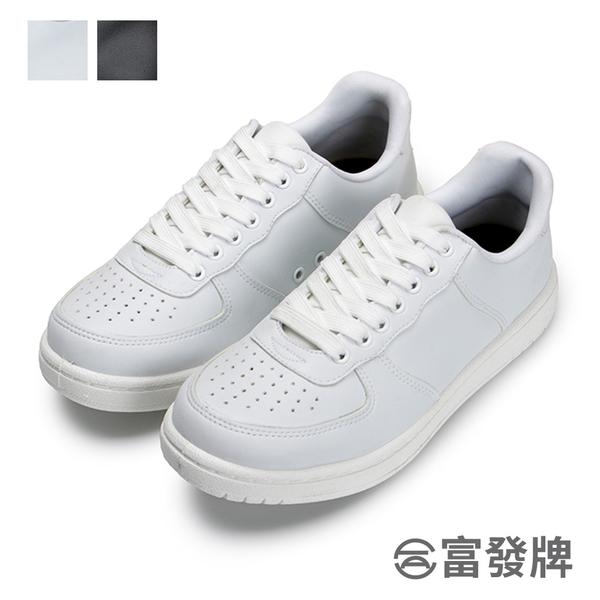 【富發牌】極簡感素色中性休閒鞋-黑/白  1CV22