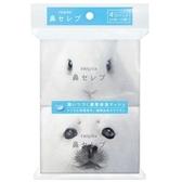 日本【Nepia】超柔保濕面紙 隨身包4入