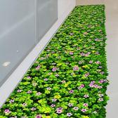 3D立體墻貼紙三葉草地板貼衛生間浴室裝飾貼畫地貼幸運草墻紙自粘