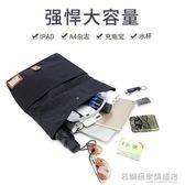 單肩包斜背包男士包包潮牌帆布郵差包學生韓版手提包跨背包 名購居家