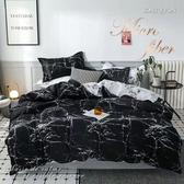《DUYAN竹漾》舒柔棉雙人加大床包被套四件組-黑耀大理石