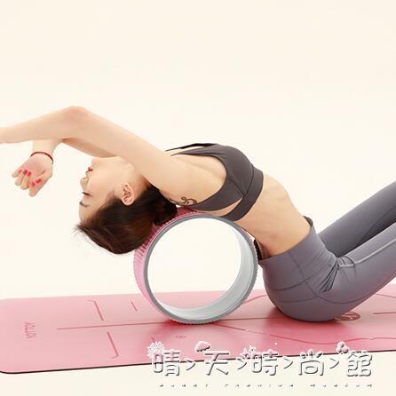 瑜伽輪后彎神器初學者開背女下腰訓練瑜伽圈普拉提圈達摩輪WD晴天時尚