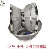廚房洗菜籃子不銹鋼洗菜盆網籃圓形水果籃果盤瀝水盆淘米籮洗米篩HPXW