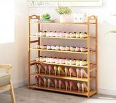鞋架鞋架特價多層簡易防塵家用經濟型組裝家裡人門口小鞋櫃實木多功能全館免運 二度