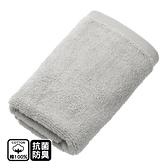 純棉毛巾 SHERRY LGY NITORI宜得利家居