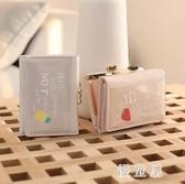 多功能折疊女士短皮夾 2019新款時尚簡約學生韓版可愛小零錢包 BT10612『優童屋』