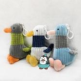 現貨最低價 三色 海鷗娃娃 海鷗 加油鴨 鑰匙圈 娃娃 吊飾 包包吊飾 韓風 夾娃娃