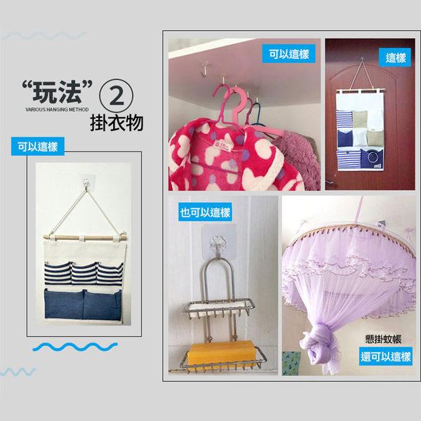 【BlueCat】透明防水不鏽鋼幸運草掛鉤 無痕掛鉤 (1入)
