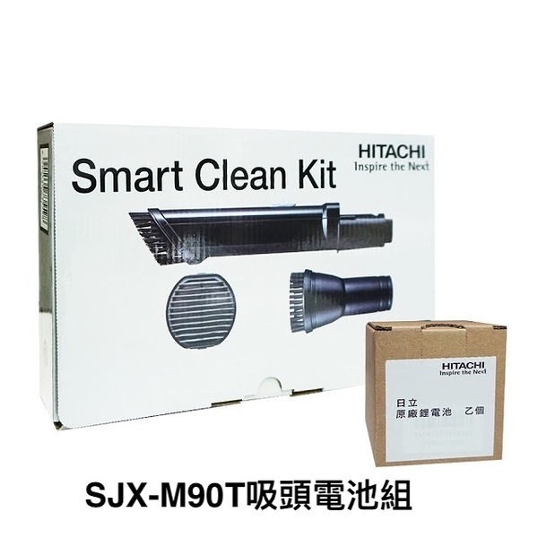 HITACHI日立 PVSJX900T/920T系列適用吸頭電池組 (SJX-M90T)