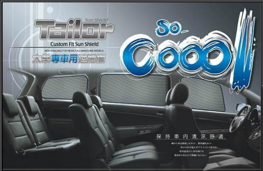 Tailor 太樂 遮陽簾 專車專用合窗型 隔熱效果達91.5%以上(六片) VW TOURAN GOLF-VARIANT