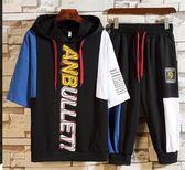 夏季套裝男潮流韓版寬鬆青少年嘻哈休閒套裝運動服兩件套男短袖