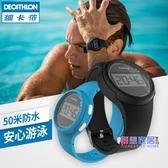 兒童手錶 數字式小學生兒童女多功能防水簡約電子錶【快速出貨】