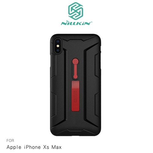 摩比小兔~NILLKIN Apple iPhone Xs Max 炫酷創意指環保護殼 手機殼 手機套