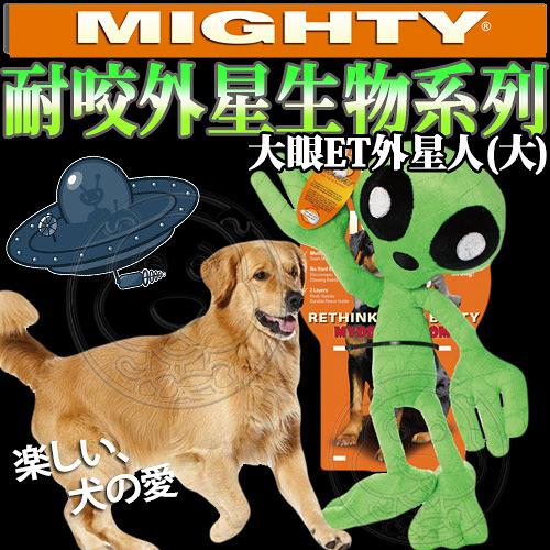【培菓平價寵物網】美國Mighty》外星生物系列大眼ET外星人(大)