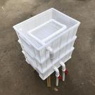 4號周轉箱外置過濾盒自製DIY魚缸過濾箱水族箱上濾滴濾龜箱過濾器ATF 三角衣櫃