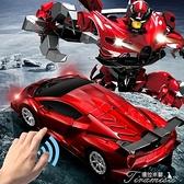 遥控玩具 超大號手勢感應變形遙控汽車機器人金剛可充電動兒童玩具男孩賽車 快速出貨